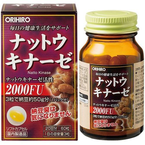 送料無料4個セット まとめ買い オリヒロ ナットウキナーゼ 60カプセルナットウキナーゼ 納豆キナーゼ
