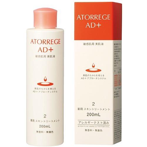 送料無料2個セット まとめ買い アトレージュ AD+ 薬用スキントリートメント 200ml 医薬部外品atorrege アトレージュAD AD デリケートな肌の方に