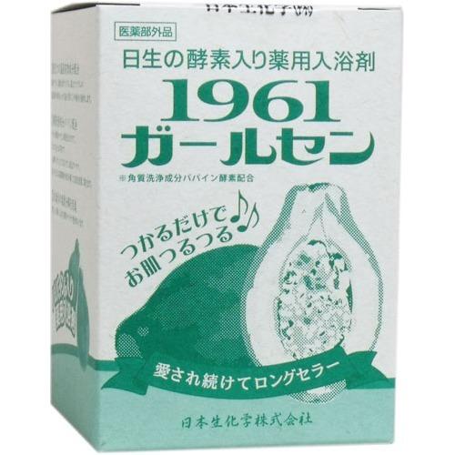 安値 まとめ買い 1961ガールセン 売買 パパイン酵素と生薬の入浴剤 10包 薬用入浴剤ガールセン 入浴剤 2個セット パパイン酵素 薬用入浴剤薬用入浴剤ガールセン