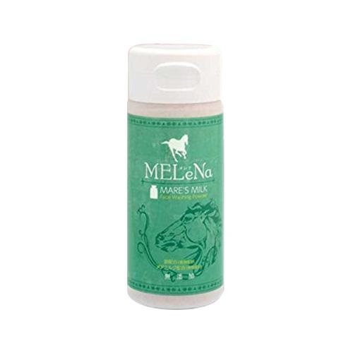 送料無料2個セット まとめ買い MELeNa(メレナ)メアミルク洗顔パウダー洗顔パウダー ミアミルク