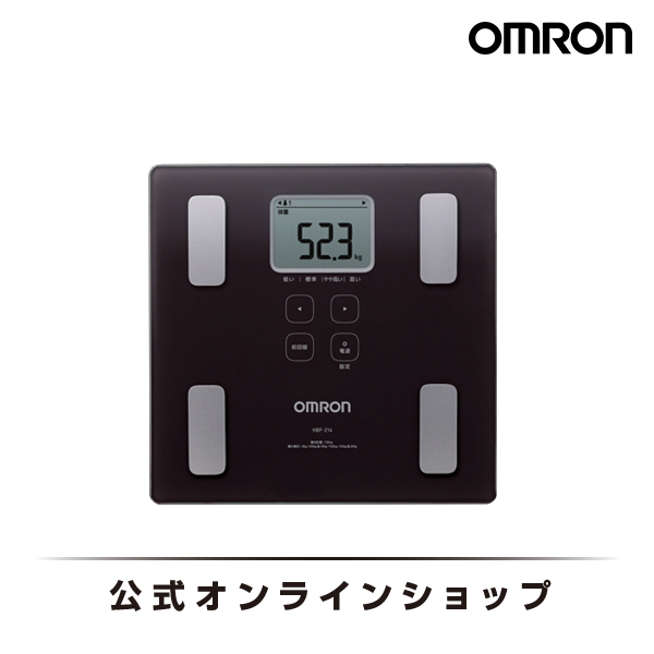 Scale OMRON Bathroom Scales Limited During OMRON Formula Weight Body  Composition HBF 214 BW Body Scan Period In Total
