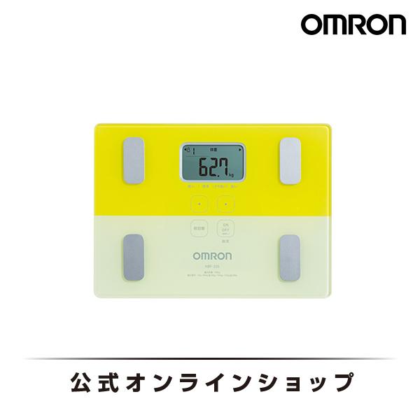 オムロン 公式 体重体組成計 体重計 デジタル 体脂肪率 イエロー HBF-225-Y 期間限定