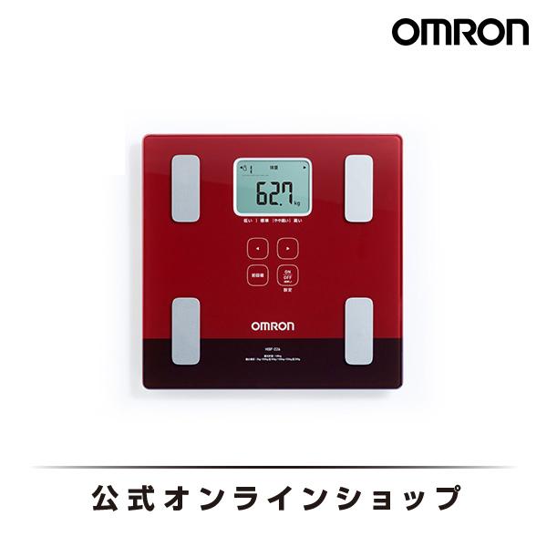 海外限定 インテリアにマッチする深みのあるカラー 秀逸 オムロン 公式 体重体組成計 体重計 デジタル HBF-226-R 送料無料 体脂肪率 レッド