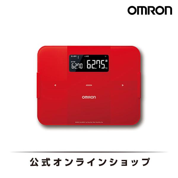 オムロン 公式 体重体組成計 体重計 レッド HBF-255T-R Bluetooth通信対応 送料無料