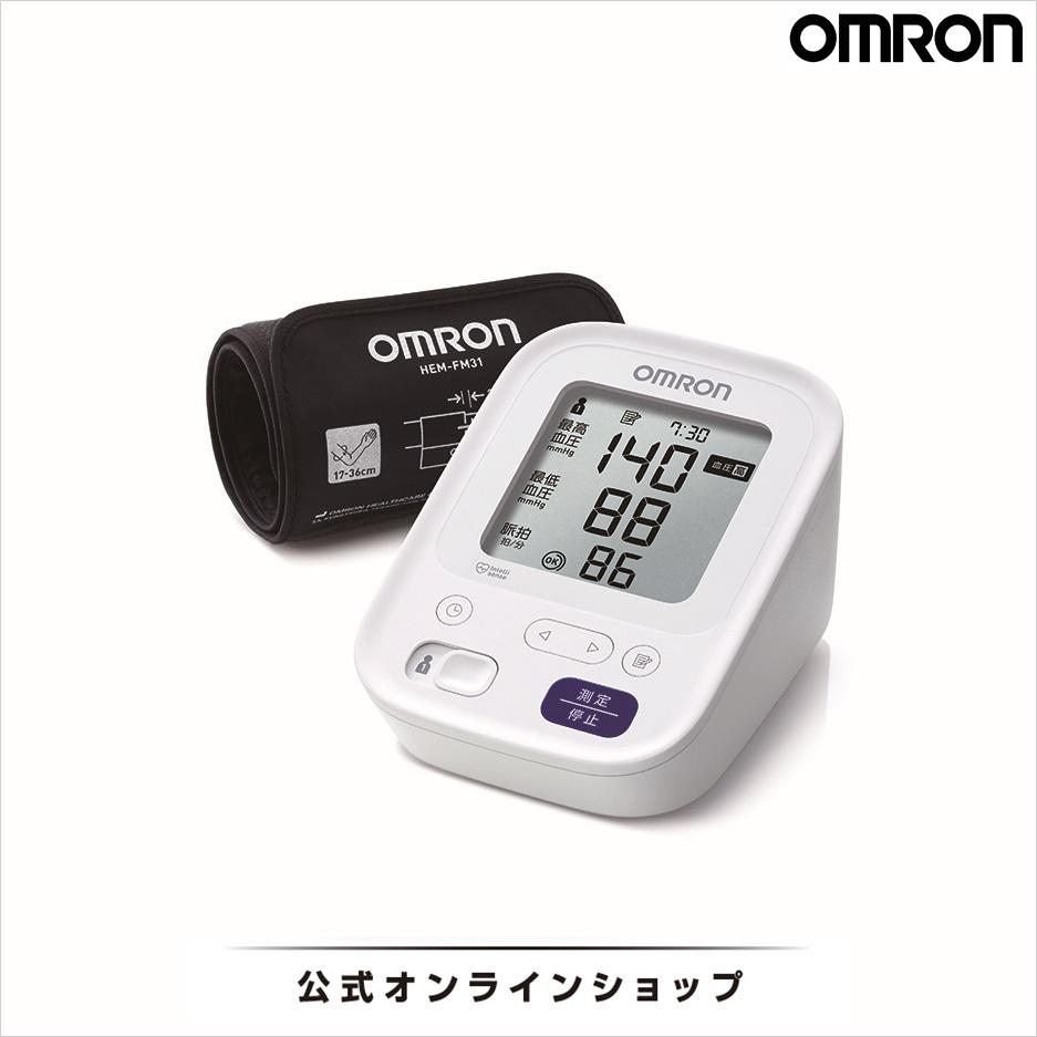 上腕式血圧計 安値 父の日のプレゼントにも 送料無料 オムロン OMRON 公式 血圧計 HCR-7201 腕 上腕 上腕式 カフ 信憑 血圧 コンセント 家庭用 簡単 父の日 携帯 おすすめ 医療用 コンパクト 血圧測定器 測る 小型 正確