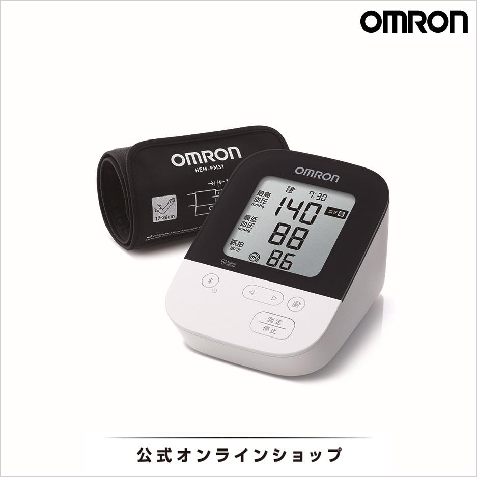 毎日の血圧管理をスマートに実現 オムロン プレゼント 公式 送料無料 上腕式血圧計 HCR-7501T 有名な