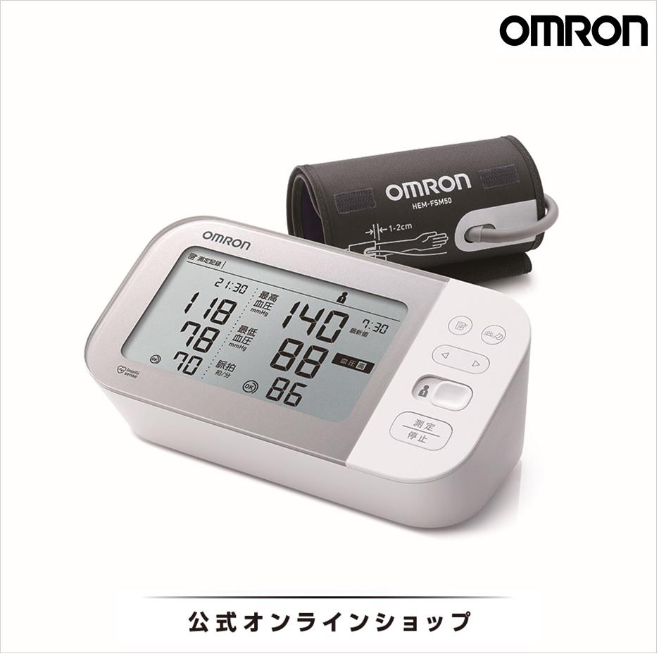 血圧の変化をより早く 気づきやすく オムロン 商舗 2020新作 公式 上腕式血圧計 HCR-750AT 送料無料