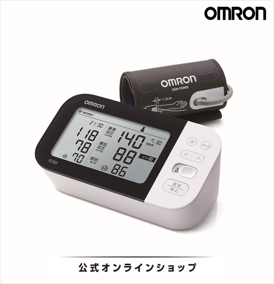 訳あり商品 最新の測定結果と過去のデータを簡単に比較 オムロン 公式 上腕式血圧計 人気ブレゼント! 送料無料 HCR-7602T