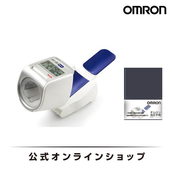 HEM-1021 (OMRON) 上腕式血圧計 オムロン