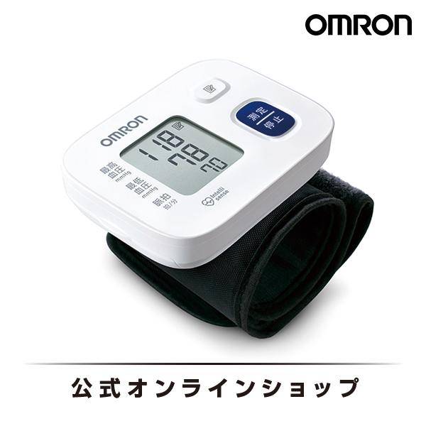 シンプルで使いやすい オムロン 公式 手首式 送料無料 血圧計 HEM-6161-JP3 正確 特別セール品 2020モデル