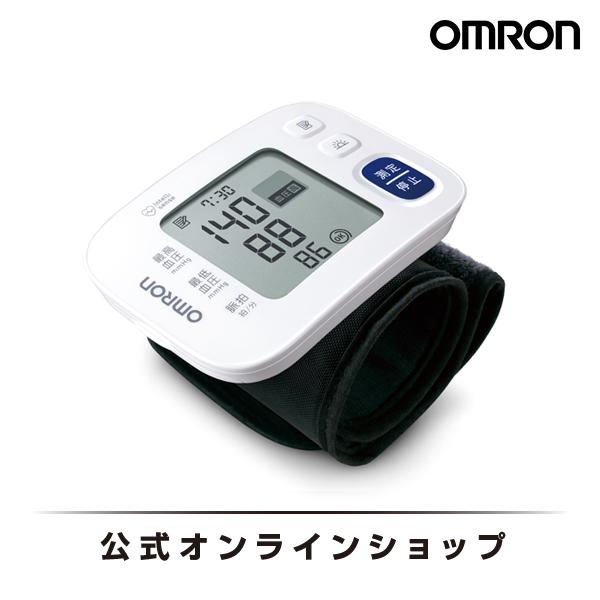 見やすい大きな画面 オムロン 公式 手首式 血圧計 HEM-6183 メモリー機能 メモリ機能 手動 血圧管理 セール特価 測定器 健康管理 血圧 測定 手首 送料無料 ショップ 正確 簡単
