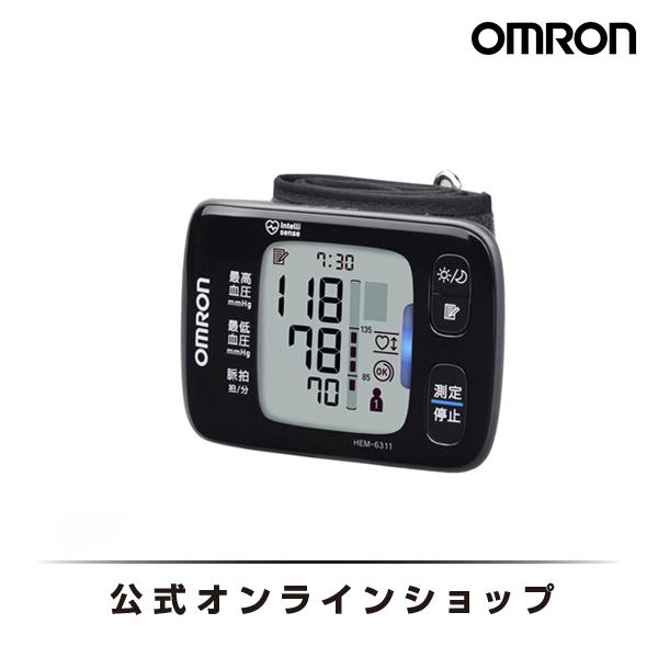 オムロン 公式 手首式血圧計 HEM-6311 送料無料