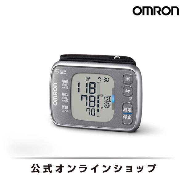オムロン 公式 手首式血圧計 HEM-6325T Bluetooth通信対応 送料無料 HEM-6320 シリーズ