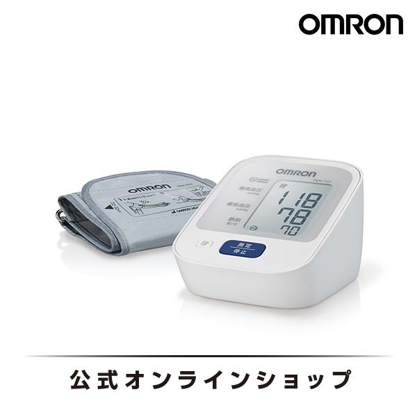 カフが正しく巻けているかお知らせ 公式 血圧計 安値 オムロン 上腕式 春の新作続々 上腕 正確 送料無料 HEM-7122