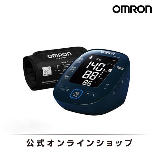 オムロン 公式 血圧計 上腕式 HEM-7281T Bluetooth通信対応 送料無料 正確