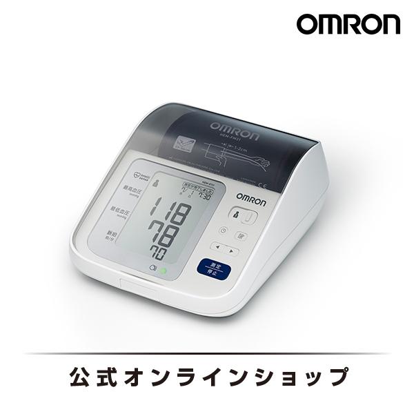 オムロン 公式 上腕式血圧計 HEM-7310 送料無料