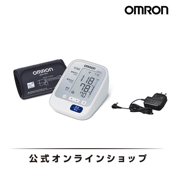 オムロン 公式 上腕式血圧計 HEM-8713本体とACアダプターセット 送料無料