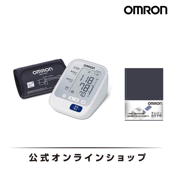 オムロン 公式 上腕式血圧計 HEM-8713本体と血圧手帳セット 送料無料