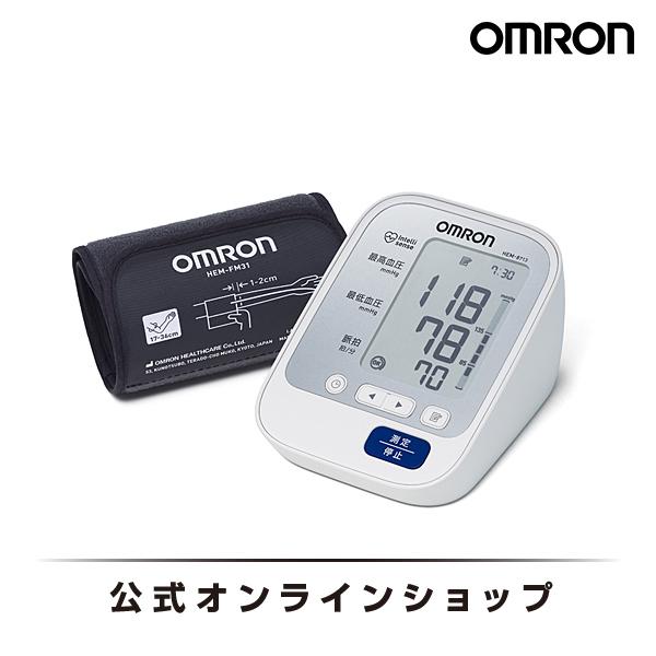 オムロン 公式 上腕式血圧計 HEM-8713 送料無料