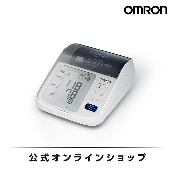 大きな文字で測定結果が見やすい カフすっきり収納タイプ 定価 超激得SALE オムロン 公式 血圧計 上腕式 HEM-8731 メモリー機能 メモリ機能 手動 血圧 健康管理 上腕式血圧計 簡単 血圧管理 測定器 正確 測定 送料無料 上腕