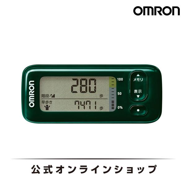 カロリースケール (計測器 健康管理 まんまる堂) CK-005 タニタ (ホワイト)