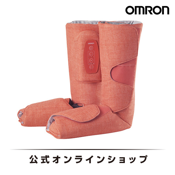 オムロン 公式 エアマッサージャ レッド HM-261-R ブーツ型 ふくらはぎ・足用 送料無料