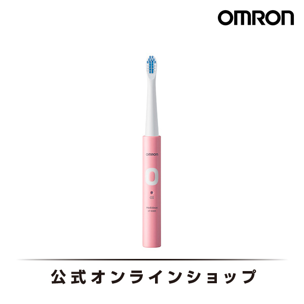 オムロン 公式 音波式電動歯ブラシ ピンク HT-B305-PK メディクリーン