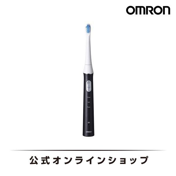 オムロン 公式 音波式電動歯ブラシ ブラック HT-B315-BK メディクリーン 送料無料