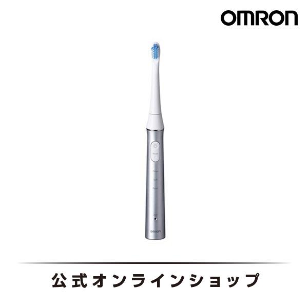 オムロン 公式 音波式電動歯ブラシ シルバー HT-B315-SL メディクリーン 送料無料