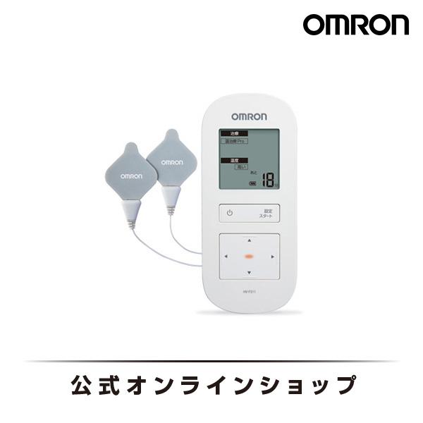 オムロン 公式 温熱低周波治療器 HV-F311 送料無料