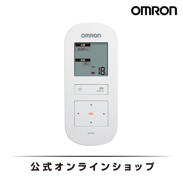 オムロン 公式 温熱低周波治療器 HV-F312 送料無料 低周波治療器 オムロン