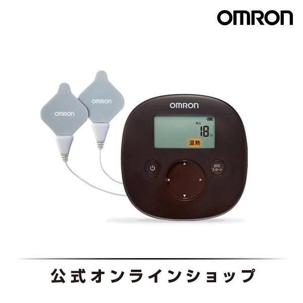 オムロン 公式 温熱低周波治療器 ブラウン HV-F321-BW 送料無料