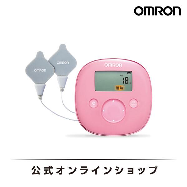 オムロン 公式 温熱低周波治療器 ピンク HV-F320-PK 送料無料