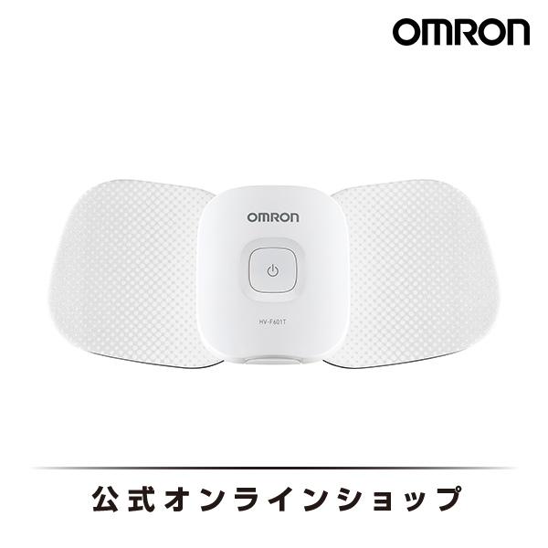 オムロン 公式 コードレス 低周波治療器 HV-F601T 送料無料