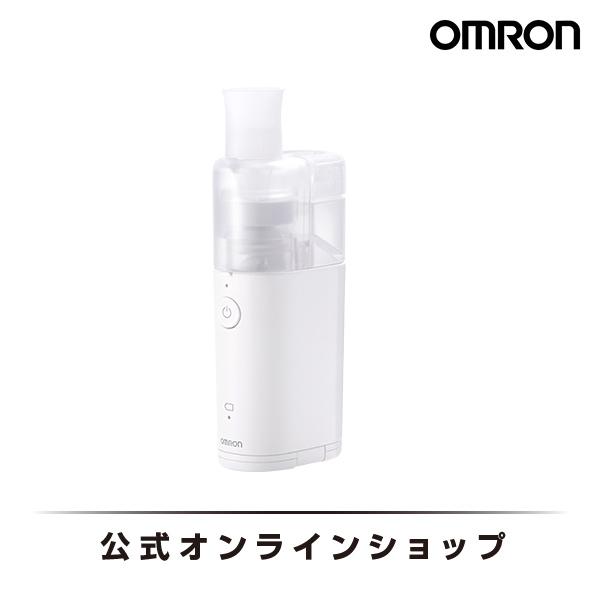 オムロンメッシュ式 ネブライザ 家庭用 吸入器 喘息 ネブライザーNE-U100 送料無料