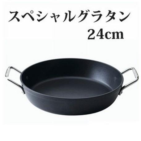 *【送料無料(一部地域除く)!!】FISSLER[フィスラー] スペシャルグラタン 24cm FI-SPG24 (キッチン用品・調理器具・調理用品・両手鍋)