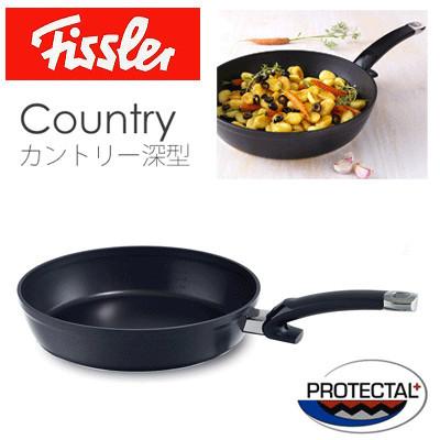 *【送料無料(一部地域除く)!!】FISSLER[フィスラー] カントリー 深型フライパン 24cm FI-318356 (キッチン用品・調理器具・調理用品)