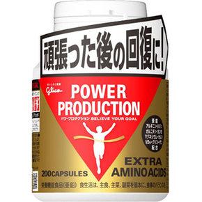 *【送料無料(一部地域除く)!!】Glico[グリコ] 箱売り EXTRA AMINO ACIDS[エキストラアミノアシッド] (200カプセル)×6個 (サプリメント・アミノ酸・アルギニン・オルニチン・リジン・ビタミンB6・亜鉛・マグネシウム・健康・パワープロダクション・江崎グリコ)