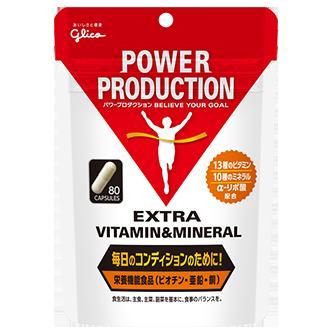 *【送料無料(一部地域除く)!!】Glico[グリコ] 箱売り EXTRA VITAMIN & MINERAL [エキストラビタミン&ミネラル] 80カプセル×10個(サプリメント・健康・美容・パフォーマンス・ビタミンA・ビタミンB・葉酸・ビオチン・ビタミンC・ビタミンD・ビタミンE)