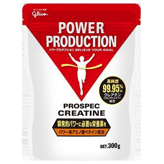 *【送料無料(一部地域除く)!!】Glico[グリコ] 箱売り パワープロダクション アミノ酸プロスペック クレアチンパウダー 300g×6個(パウダー・トレーニング・フィットネス・ロパワー系アミノ酸・高品質・高純度