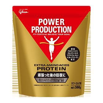 *【送料無料(一部地域除く)!!】Glico[グリコ] 箱売り パワープロダクション エキストラ アミノアシッド プロテイン 560g×6個 (トレーニング・アミノ酸・アルギニン・オルニチン・リジン・ビタミンB6・亜鉛・マグネシウム・セレン)