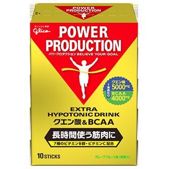 *【送料無料(一部地域除く)!!】Glico[グリコ] 箱売り エキストラハイポトニックドリンク クエン酸&BCAA 12.4g(10包)×10個 (トレーニング・アミノ酸・クエン酸・BCAA・リカバリー)