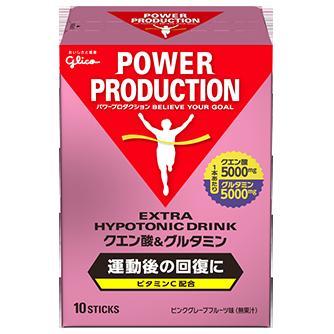 *【送料無料(一部地域除く)!!】Glico[グリコ] 箱売り エキストラハイポトニックドリンク クエン酸&グルタミン 12.4g(10包)×10個 (トレーニング・アミノ酸・クエン酸・グルタミン・リカバリー)