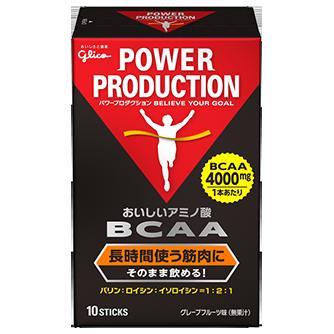 *【送料無料(一部地域除く)!!】Glico[グリコ] 箱売り おいしいアミノ酸BCAA 44g(4.4g×10本)×12個 (トレーニング・アミノ酸・バリン・ロイシン・イソロイシン・リカバリー)