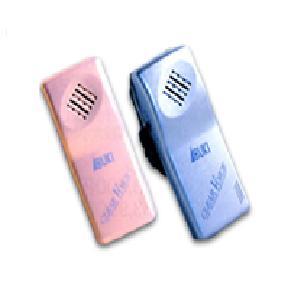 *【送料無料(一部地域除く)!!】伊吹電子 クリアーボイス iB-200 (音声拡聴器・集音器・音声・耳・会話・ブルーシルバー/iB-200-S、ゴールドピンク/iB-200-P)