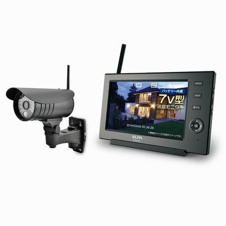 *【送料無料(一部地域除く)!!】ELPA[朝日電器] ELPA ワイヤレスカメラモニターセット CMS-7110 (防犯用品・ワイヤレスモニター・スマートフォン・タブレット・赤外線・育児・介護)
