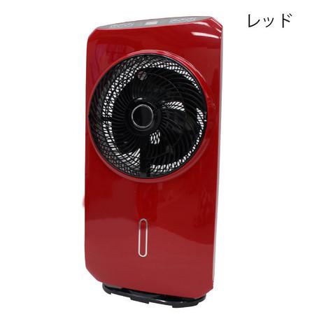 *【送料無料(一部地域除く)!!】ROOMMATE ミストファンサーキュレーター HT-2019RD/HT-2019BK( 電化製品・生活家電・冷房・暖房・扇風機)