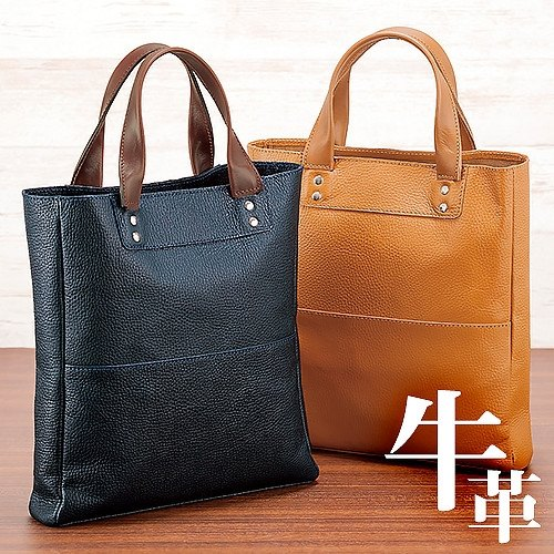 【送料無料(一部地域除く)!!】日本製・鞄職人の手提げレザーバッグ (アクセサリー・小物・その他)