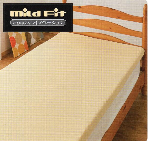 【送料無料(一部地域除く)!!】マイルドフィットイノベーション SS2371(超軽量・通気性抜群・高反発・蒸れず・快適・睡眠・寝具・布団・フトン)