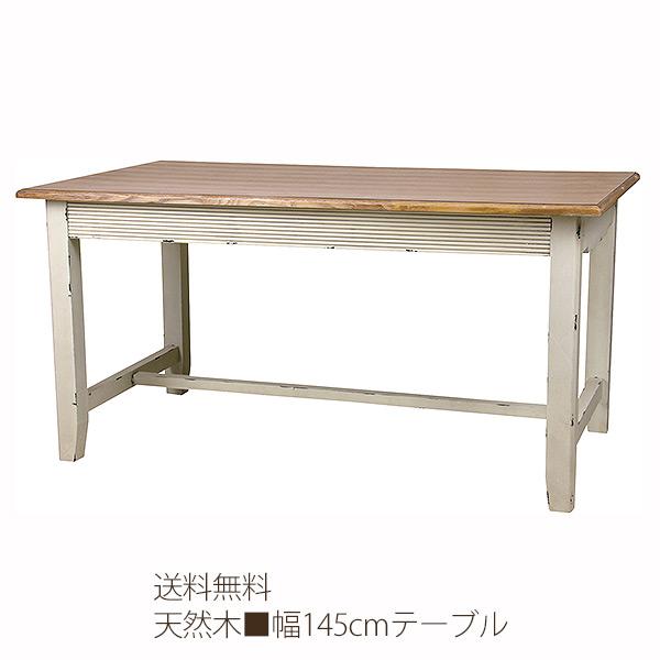 *【送料無料(一部地域除く)!!】東谷 ダイニングテーブル COL-017 食卓 食卓テーブル ※代引不可商品(家具・椅子/いす/イス・チェアー・ダイニングチェアー)
